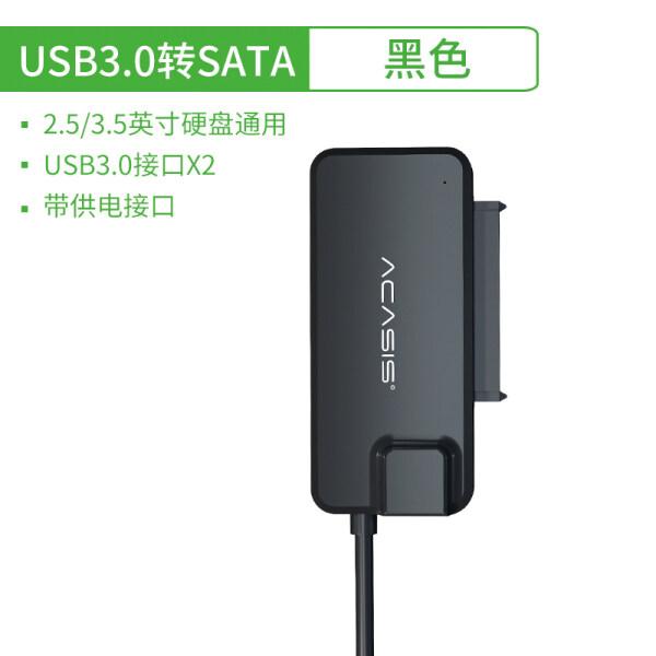 Bảng giá Acasis Dễ Dàng Dòng Ổ SATA Để USB3.0 Ổ Đĩa Cứng Gắn Ngoài 2.5 Inch Máy Tính Xách Tay Cơ Khí Trạng Thái Rắn Ổ Cứng SSD Bên Ngoài Chuyển Hệ Thống Dây Điện Chuyển Đổi Hỗ Trợ 2.5 / 4T Ổ Cứng Chức Năng OTG Với USB3.0 Mở Rộng Ph