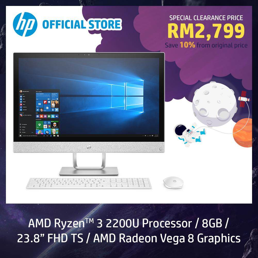 HP Desktop Computer With Best Price At Lazada Malaysia