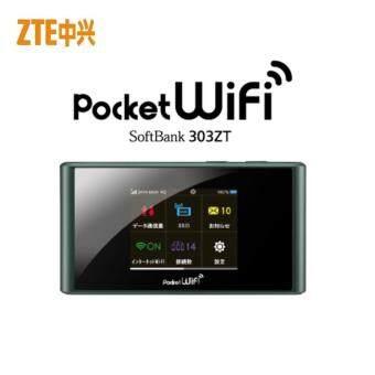 Zte Pocket Wifi Not Working