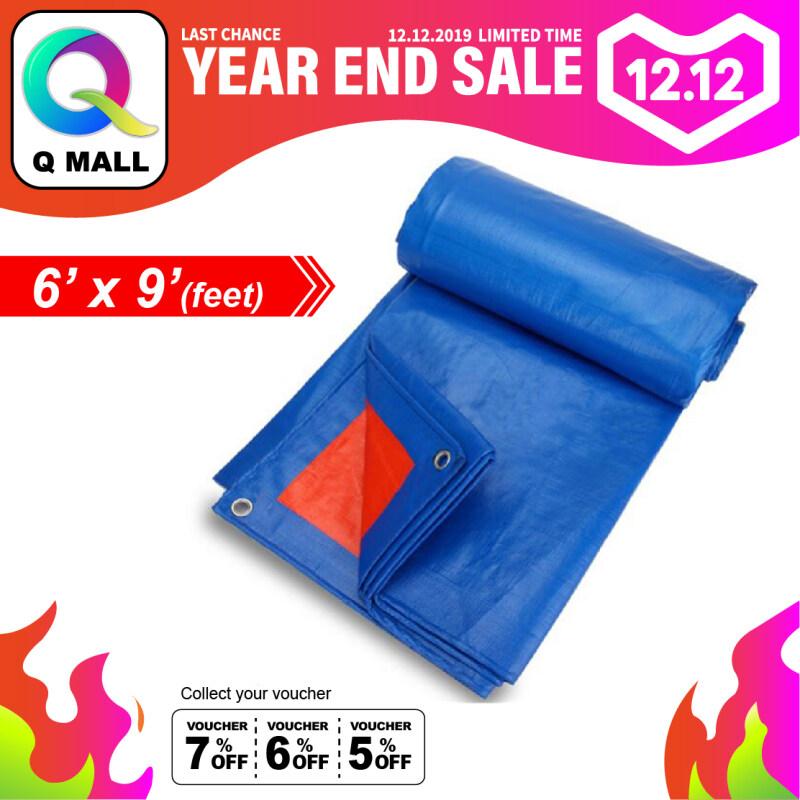 QMALL 6 X 9 Waterproof Ready Made Tarpaulin Sheet Canvas - Blue Yellow / Blue Orange (colour cannot be choose)