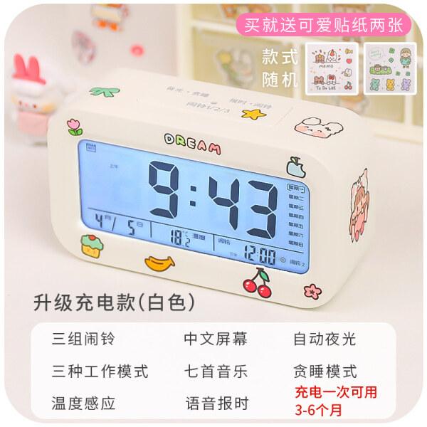Nơi bán Đồng hồ báo thức điện tử cho học sinh sử dụng 2021 mới thông minh trẻ em cô gái dễ thương đồng hồ để bàn đặc biệt thức dậy tạo tác