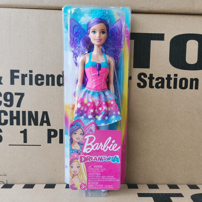 Hot Deal Khi Mua Búp Bê Barbie Bộ Đồ Cổ Tích Đẹp Gjn00 Váy Con Gái Lên Đồ Chơi Cho Nhà Vui Chơi Của Trẻ Món Quà Sinh Nhật