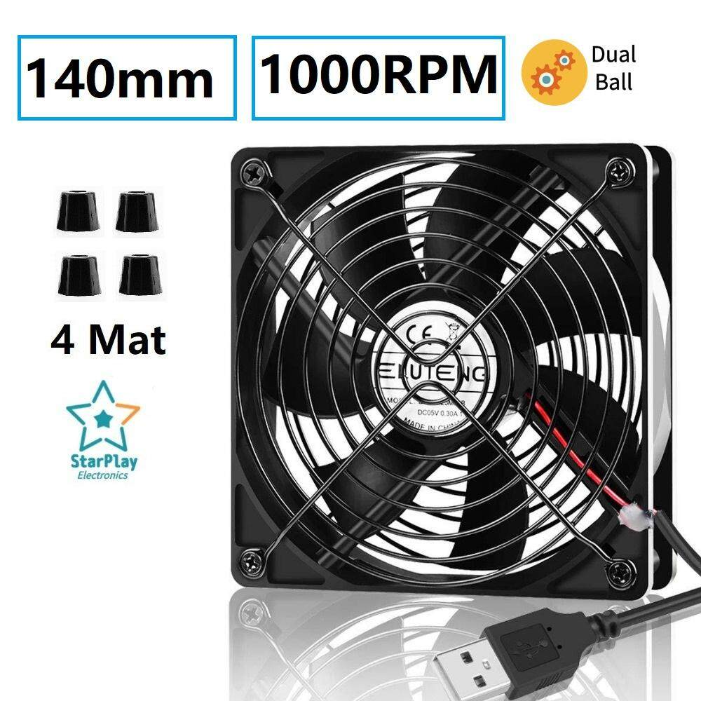 Quiet 120mm USB Fan for Receiver DVR Playstation Xbox Computer Case Fan