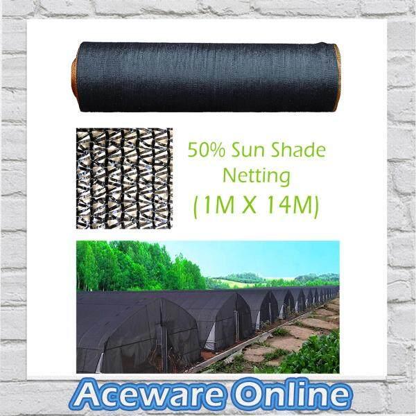 50% 1M X 14m Orchid Netting Sunshade Netting Garden Mesh Sunblock Cover