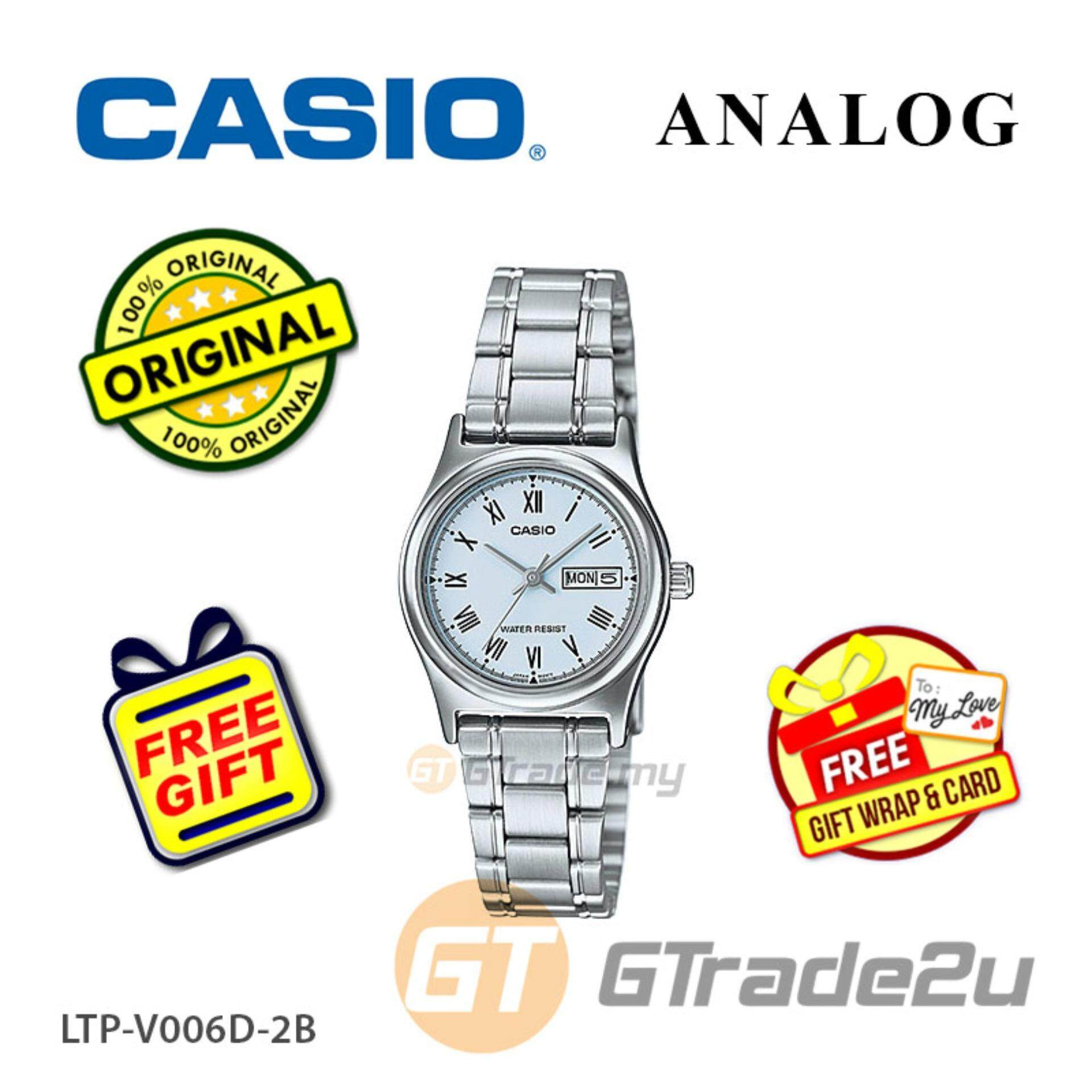 [BDAY SALE] Casio Standard LTP-V006D-2BV Analog Ladies Watch - Day Date Display For Women Malaysia