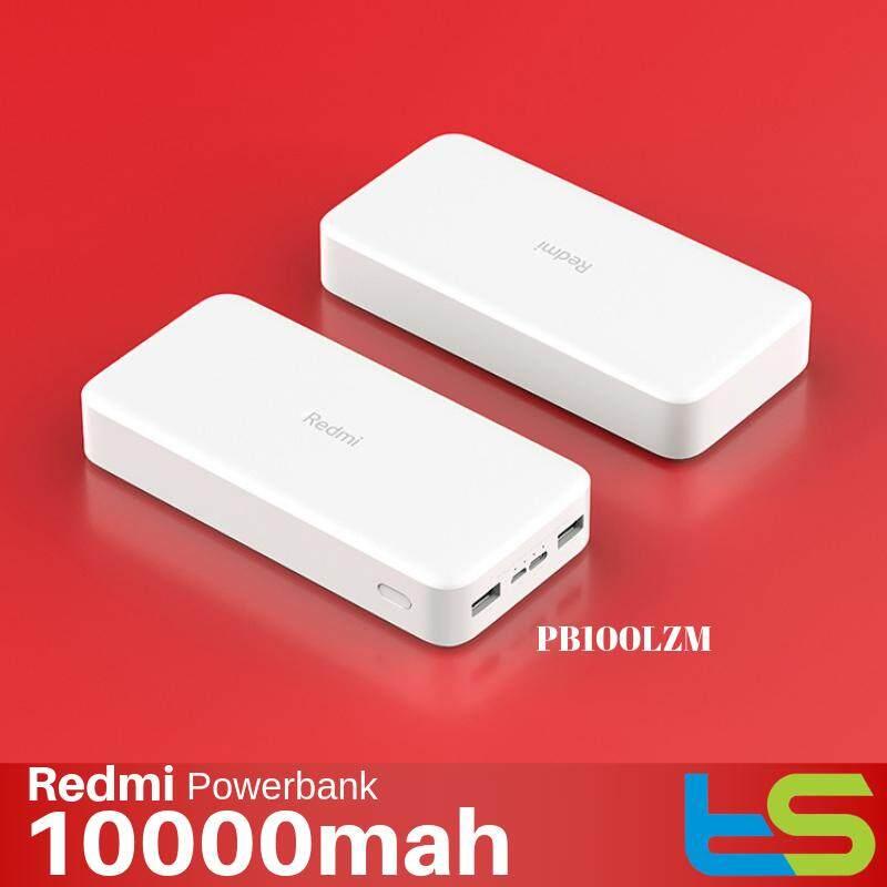 [100% Original] Xiaomi Redmi Powerbank 10000mah Fast Charging (PB100LZM)