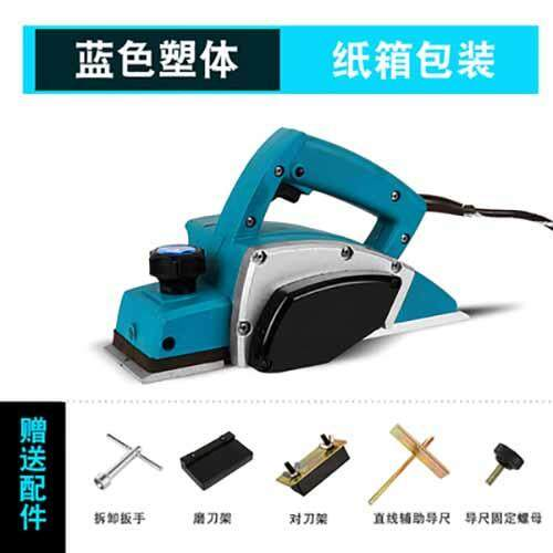 Woodworking portable desktop multi-function electric plane electric planer small household woodworking table planing planer cutting board cutting board
