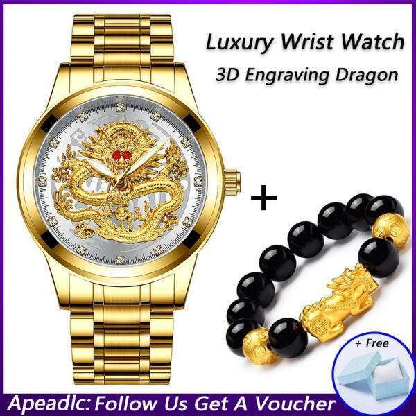 [With Free Bracelet]Apeadlc Hot Sale Luxury Men Gold Wrist Watches 3D Engraving Dragon Watches For Men Waterproof Luminous Full Steel Quartz Dragon Male Watch Clock Gift Malaysia