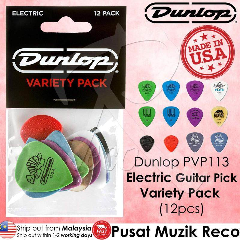 DUNLOP PVP113 Electric Guitar Pick Variety Pack MADE IN USA (12pcs) Malaysia