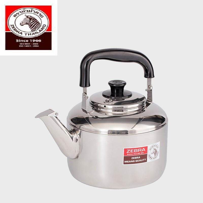 (100% Original )zebra 4.5l Century Stainless Steel Whistling Kettle By Convenie Store.