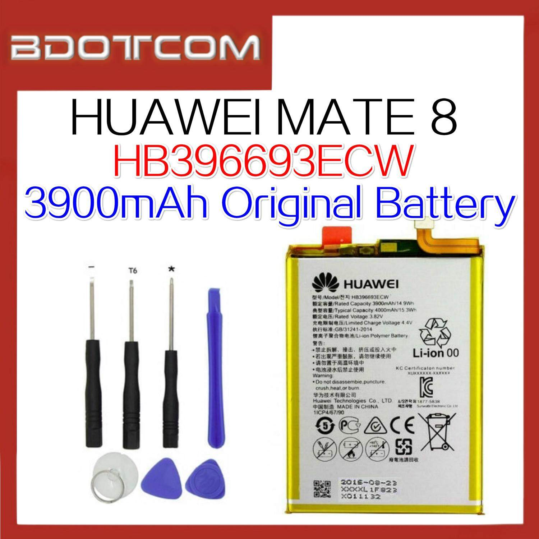 Original Huawei Mate 8 HB396693ECW 3900mAh Standard Battery