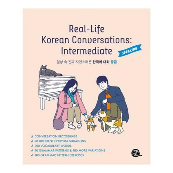 Real-Life Korean Conversations Intermediate Malaysia