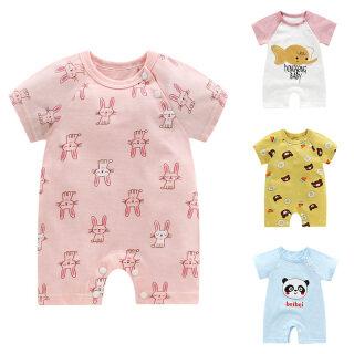 I Love daddy & Mummy Áo liền quần chất liệu cotton mềm mát cho cho bé - intl thumbnail