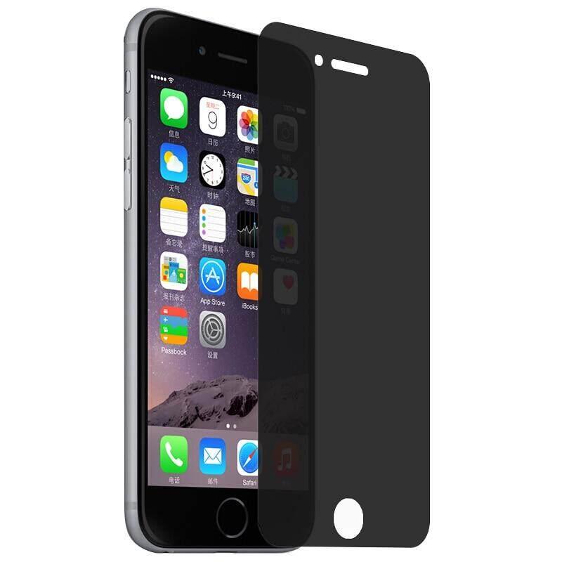 Untuk iPhone 5/5 S/SE PREMIUM Real Kaca Antigores Kebijakan Anti Pecah Pelindung Layar Anti Film untuk iPhone 6 /6 S 7 Plus X Diskon [Model: FKIPSQESJ0220]