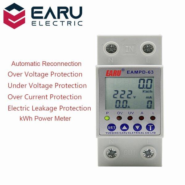 63A 230V Display Adjustable Current Earth Leakage Protection Over Under Voltage Protector Relay Device Energy Power kWh Meter