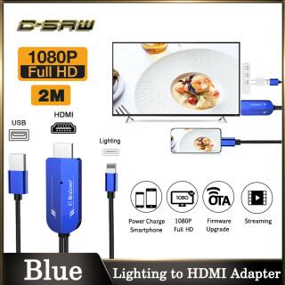 Bộ Chuyển Đổi C-SAW Sang HDMI, Cáp Chuyển Đổi IOS HDMI 2M 1080P Full HD Cho iPhone iPad IPod Tất Cả Các Thiết Bị IOS Và Máy Chiếu Màn Hình HDTV Cắm Và Chơi thumbnail