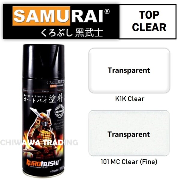 Samurai 300mL Top Coat Lacquer 101 MC Clear Fine Transparent High Gloss Tone Undercoat Aerosol Spray Paint Motor Cat