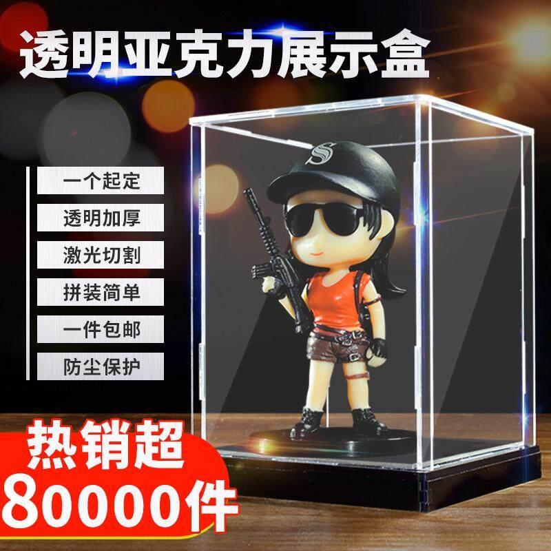 Acrylic Display Box Transparent Glass Dust Cover Garage Kit Blind Box  Storage Box mo xing zhao Gundam Dustproof Box Customizable