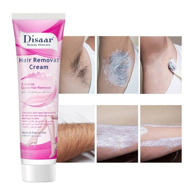 Buy Hair removal cream female armpit whole body selflessness hair removal not permanent men and women dedicated hair removal artifac Singapore
