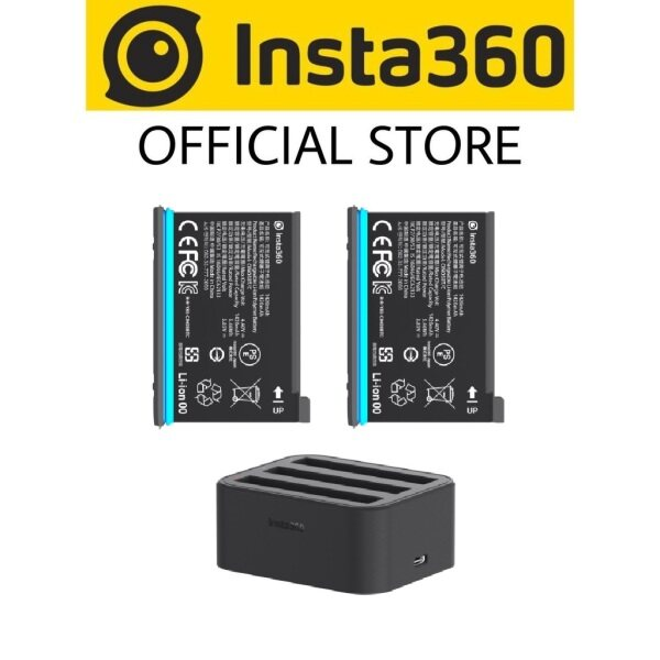 Insta360 One X2 Battery Kit - Battery (1420mAh) & Fast Charge Hub Malaysia