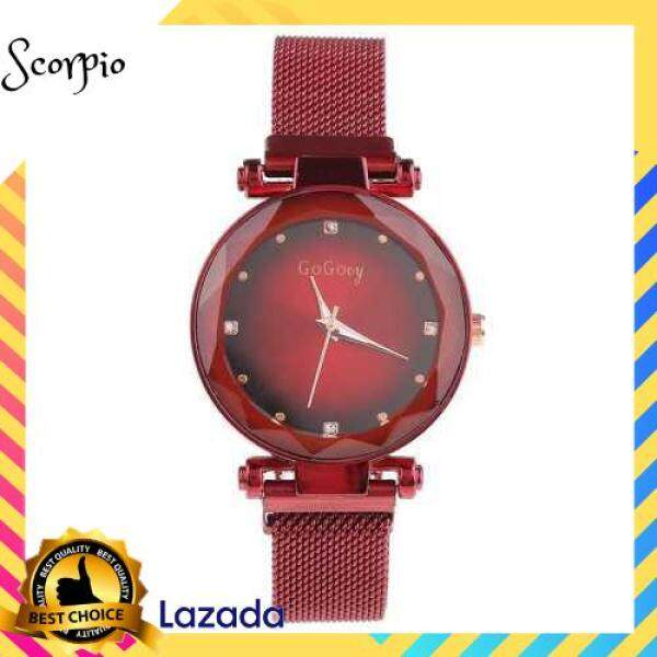 BEST SELLER Magnet Quartz Watch with Gradual Change Starry Dial Face for Women GIrls (Red) Malaysia