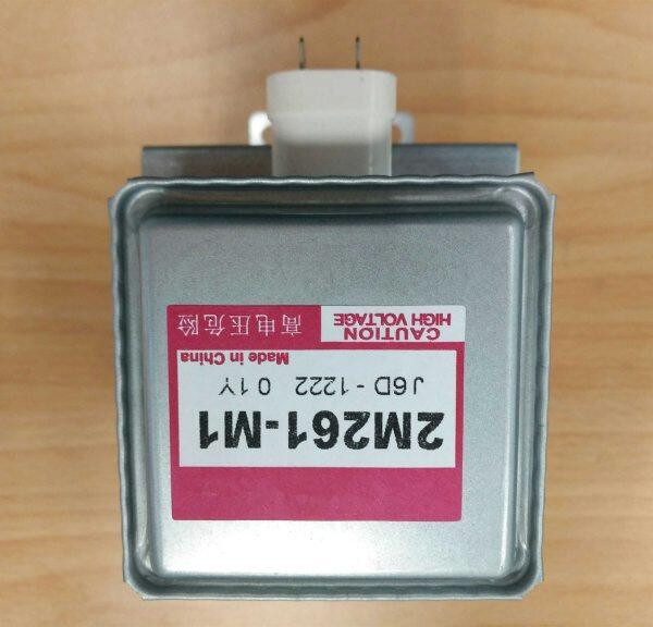 for Panasonic Microwave Oven Magnetron 2M261-M1 Magnetron Microwave Oven Parts