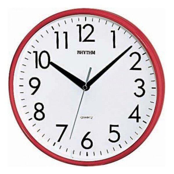 Rhythm Wall Clock 3D Numerals RTCMG716NR01 Malaysia