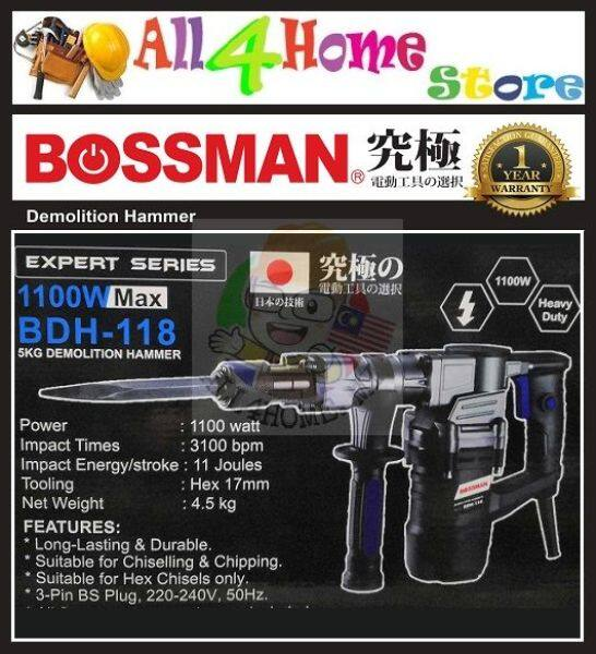 BOSSMAN BDH-118 / BDH118 / BDH 118 Demolition Hammer 1100w 32mm
