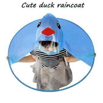 GUANG XI MALL Cutiebaby น่ารักเสื้อกันฝนร่มจานบินหมวก Magical ฟรีเสื้อกันฝน-