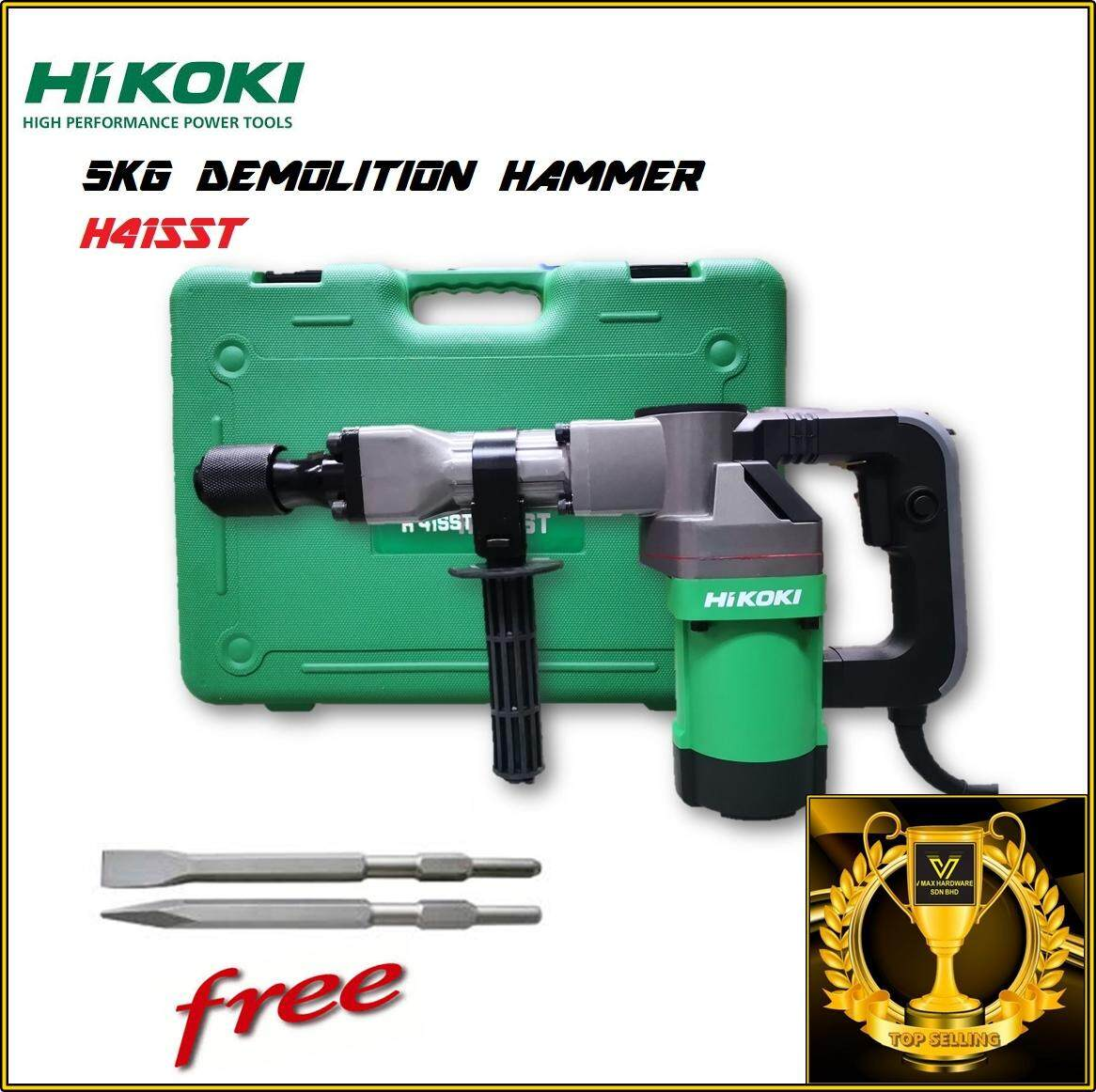 HITACHI HIKOKI H41SST 1010W 5KG DEMOLITION HAMMER BUNDLE WITH CHISELS AND GREASE
