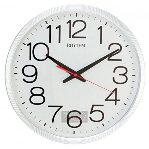 Rhythm Wall Clock 3D Numerals RTCMG495NR03 Malaysia
