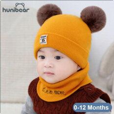 【Hunibear】Newborn Bé Hat Đáng Yêu Mùa Đông Mũ Bé Trai Dệt Kim Cô Gái Hat Cap Với Scarf Cổ Ấm Cho Trẻ Em 0-12 Tháng