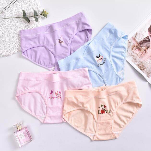 0d893e3c764de Introductions: It is important to find a comfortable and breathable  underpants for pregnant women, so this Pregnant Women Seamless Breathable V-shaped  Low ...