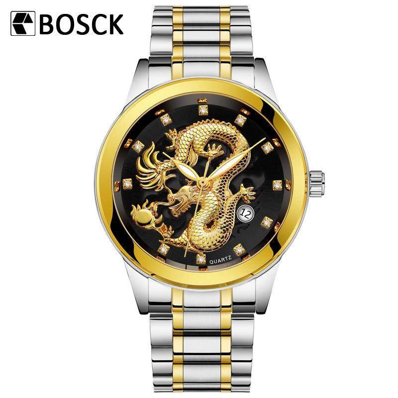 BOSCK Luxury Watch For Man Gold Jam Tngan Lelaki Emas Dragon Steel Watch Quartz Stainless Steel Men Watches Jam Tangan Lelaki Malaysia