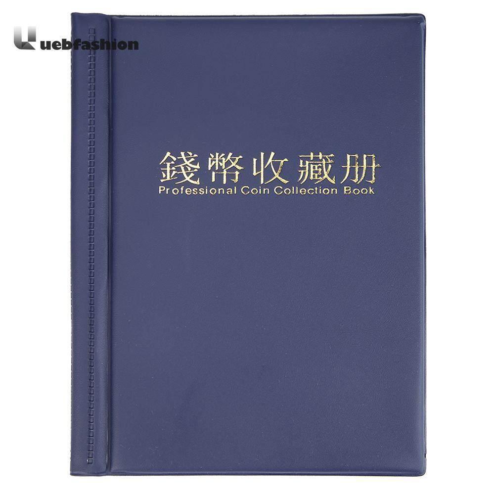 Mua 36 lưới Đồng Xu Album Tuyển Tập Sách Xu Tiền Đồng Tiền Lưu Trữ Ốp Lưng Người Tổ Chức