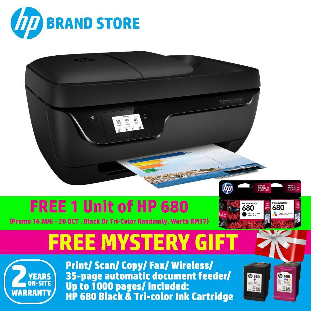 HP DeskJet Ink Advantage 3835 All-in-One Printer - (F5R96B)+Free Mystery  Gift+Extra Ink