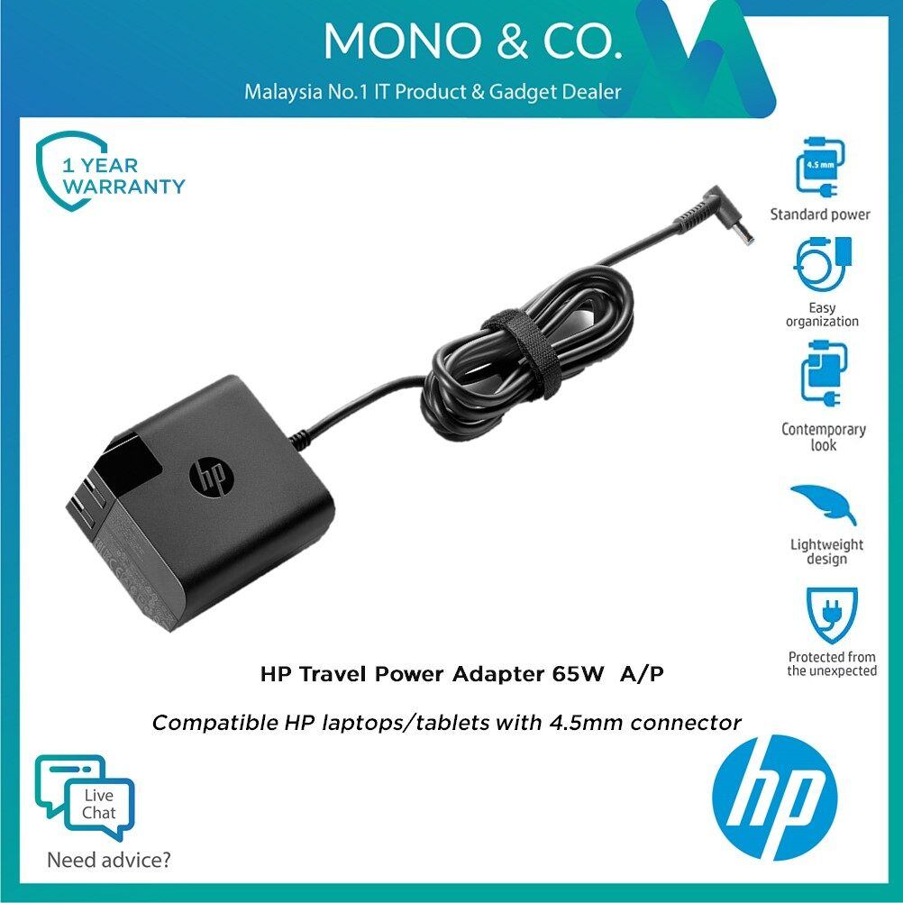 Hp Travel Power Adapter 65w A P Lazada