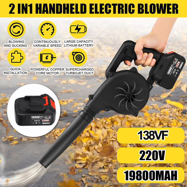 138VF 19800mAh Multifunctional Electric Handheld Cordless Air Blower Vacuum Dust Cleaner Leaf House Cleaning Blowing And Suction Computer Car Dust Removal Tool Outdoor