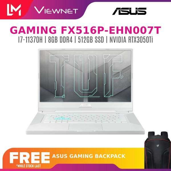 ASUS TUF DASH F15 (2021) FX516P-EHN006T (GREY)/FX516P-EHN007T (WHITE) GAMING LAPTOP (I7-11370H/8GB/512GB SSD/RTX3050TI 4GB GDDR6/15.6144HZ) FREE GAMING BACKPACK Malaysia