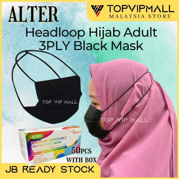 【🇲🇾WITH BOX】Adult 50pcs Headloop Hijab Mask 3PLY Disposable Face Mask Head Loop | Black | Blue | Pink | Yellow | Grey | Purple