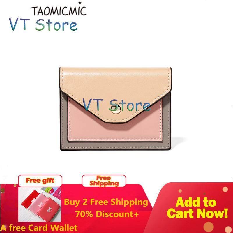 (Stok Tersedia) 2019 VT Toko Bebas Ongkos Kirim Fashion Rumbai Dompet Wanita untuk Kartu Kredit Kecil Merek Kulit Mewah Pendek Wanita Dompet dan Dompet Wanita Feminin-(4 Warna)