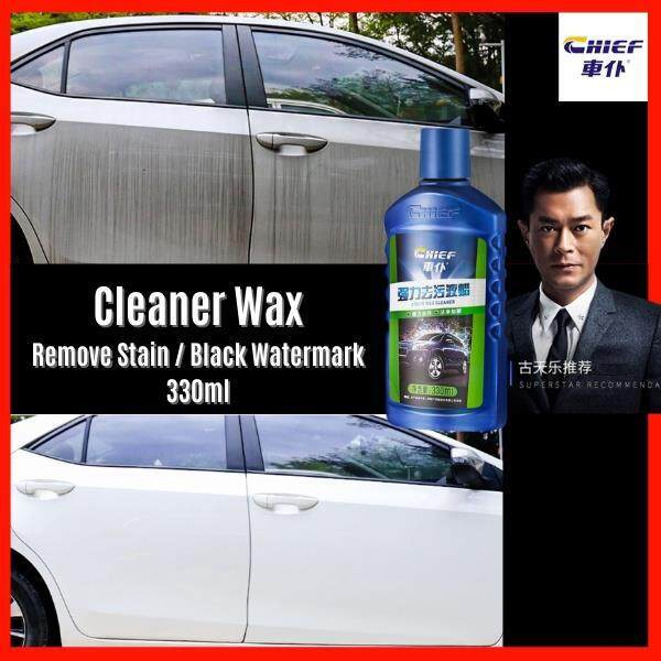 Hot CHIEF【Cleaner Wax】 Remove Stain Watermarks 330ml 100  SAFE to your paint  Car Polish Car Wax CAR Detailer
