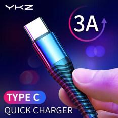 Cáp USB YKZ Type C Cáp Sạc USB-C Cho Samsung Xiaomi Huawei Cáp Type-C Dây Dữ Liệu Cáp Sạc Điện Thoại Nhanh Đồng Bộ Dây USB C