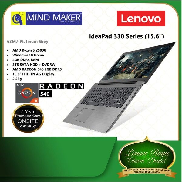 Lenovo Ideapad 330-15ARR 81D20063MJ Platinum Grey 15.6  FHD Laptop (AMD Ryzen 5/ 4GB/ 2TB/ AMD Radeon 540/ 2 Years On-site Premium Care Warranty) Malaysia