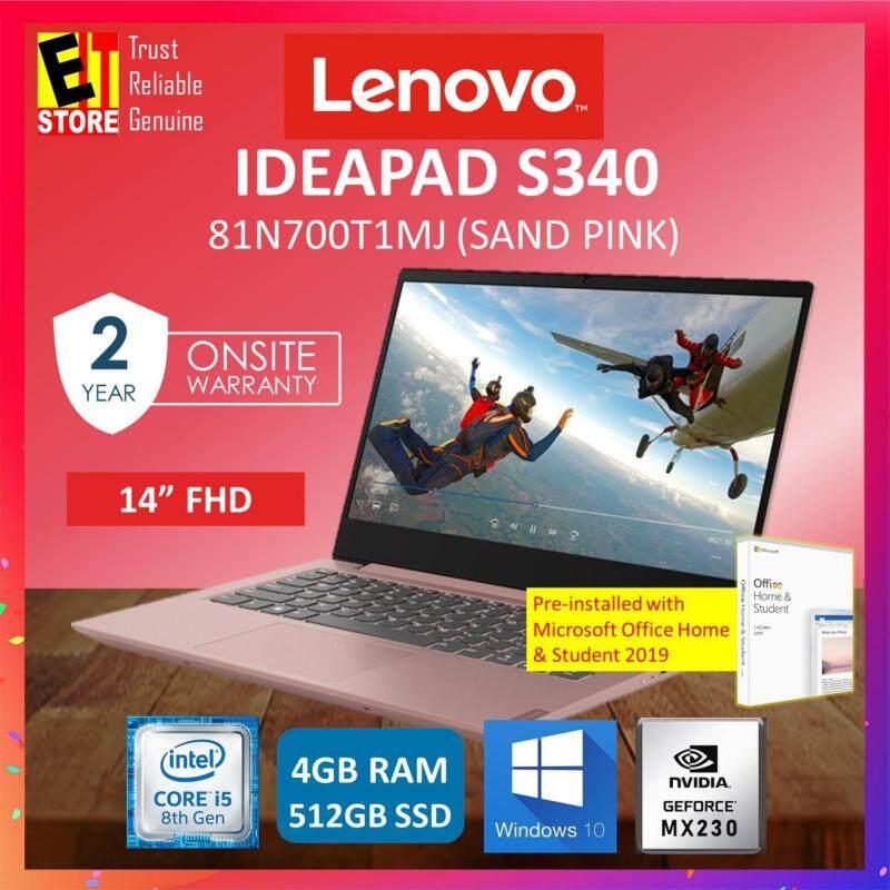LENOVO IDEAPAD S340 81N700T1MJ (SAND PINK) (I5-8265U/4GB/512GB SSD/14 /2GB MX230/W10/OFF HOME & STUDENT 2019/2YRS ONSITE) Malaysia