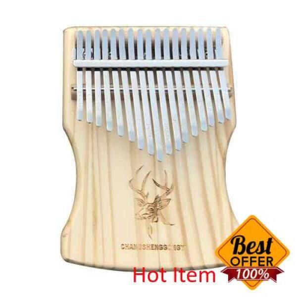 17 Keys Kalimba African Solid Thumb Finger Piano Wood Kalimba Portable Musical Instrument (1) Malaysia