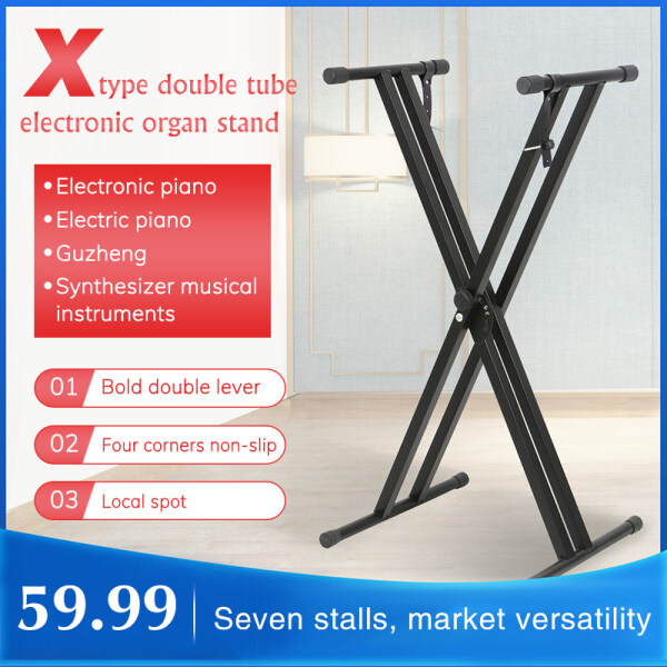 (Malaysian stock) Double X adjustable keyboard stand heavy electronic organ digital piano stand metal universal 88-key 61-key folding electronic organ stand Malaysia