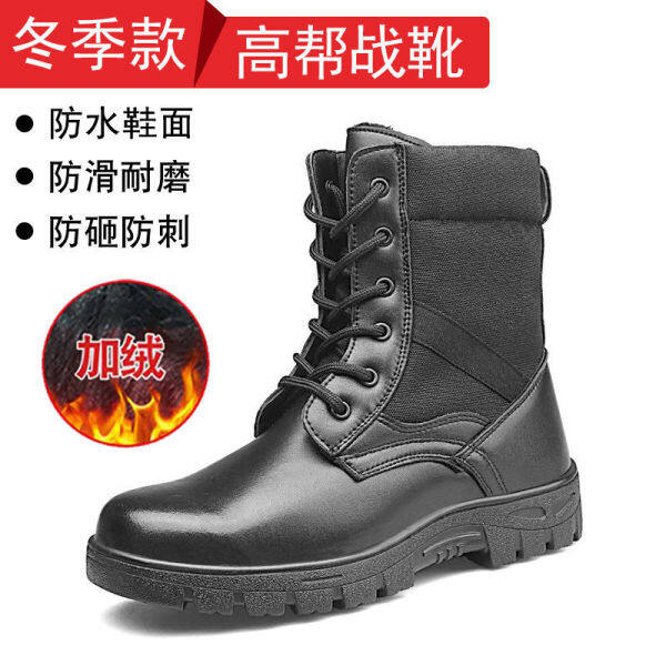 High-Top Summer Safety Shoes Mens Anti-Smashing Anti-Smashing and Anti-Penetration Waterproof Breathable Military Boots Wear-Resistant Construction Site Work Shoes