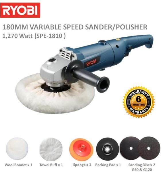 RYOBI 7 /180mm 1270W SANDER / POLISHER SPE-1810