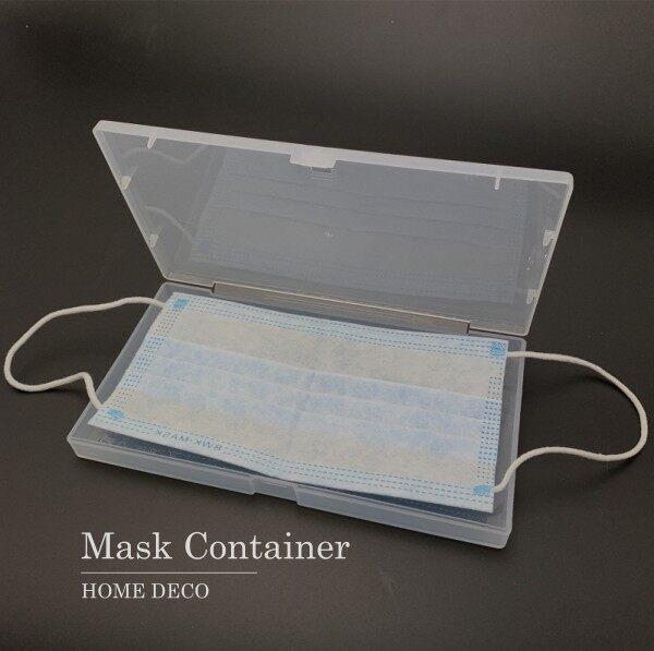 😷 Mask Storage Box 😷 Frosted Plastic Box Mask Storage Box Moisture-proof Clean Hygienic Portable